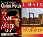 The Asher Lev Publication Order Book Series By  Chaim  Potok