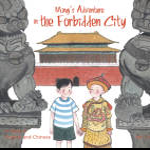 Ming's Adventures Book Series